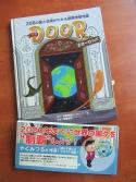 Japán könyv